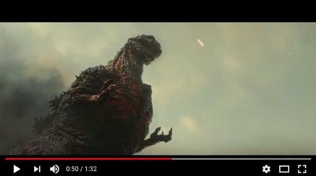 Godzilla shot