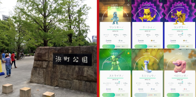 This downtown Tokyo park just might be the city's best-kept secret for Pokémon GO players