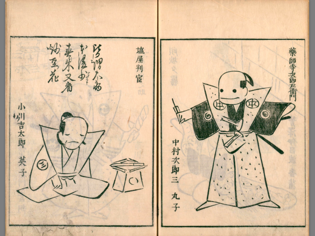 Evidence that 'kawaii' has ruled Japanese pop culture for centuries!