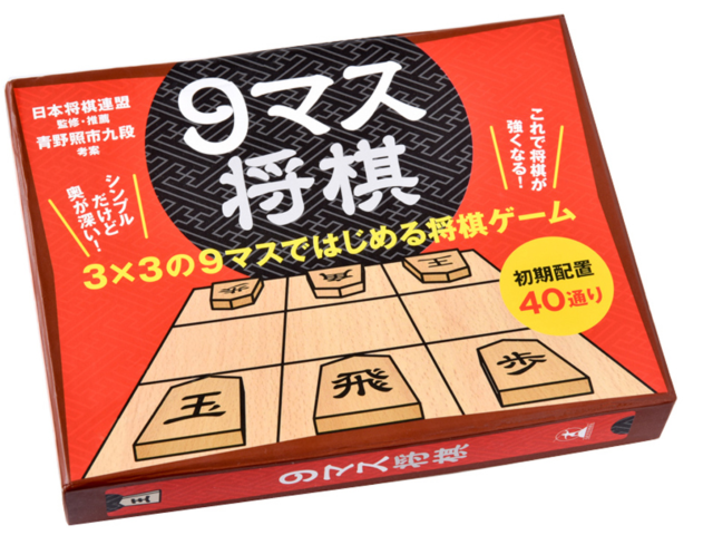 9-square Shogi great way to enter the convoluted world of Japanese chess