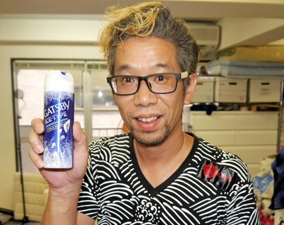Mr. Sato uses cooling spray on his crotch, learns a valuable lesson
