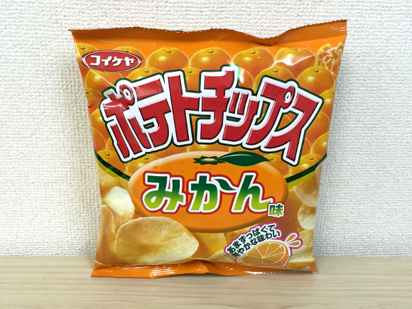 Japanese mandarin-orange-flavored potato chips make a comeback!