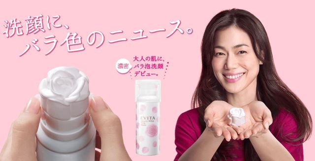 New Japanese facial cleanser from Kanebo dispenses fragrant foam in the shape of a rose