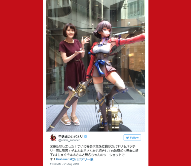 Amazing $24,000 life-size anime figure is taller than the character's voice actress 【Video】