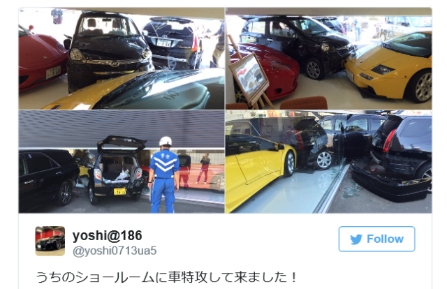 From bad to worse: Japanese driver hits car, sends it flying into Ferrari/Lamborghini showroom
