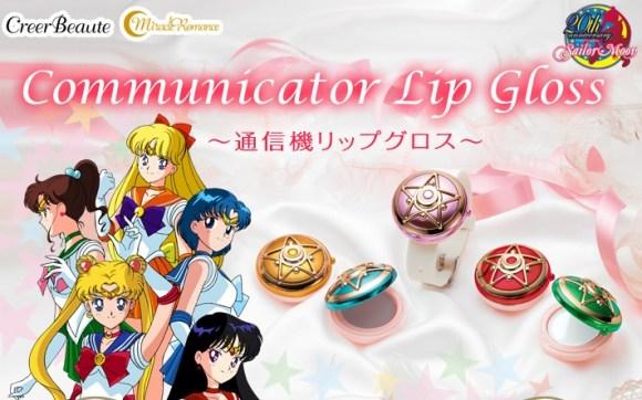 lip gloss 8