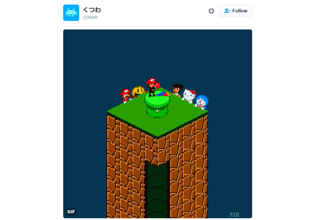 After turning into Mario, Japan's prime minster gets turned into an awesome pixel art GIF