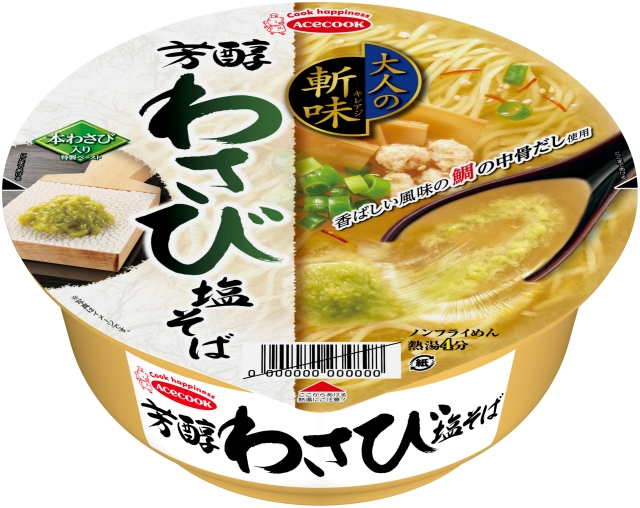 Wasabi and salt flavored instant soba released to help cope with summer heat