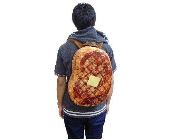 Strap a slab of delicious grilled meat on your back with this new backpack from Japan