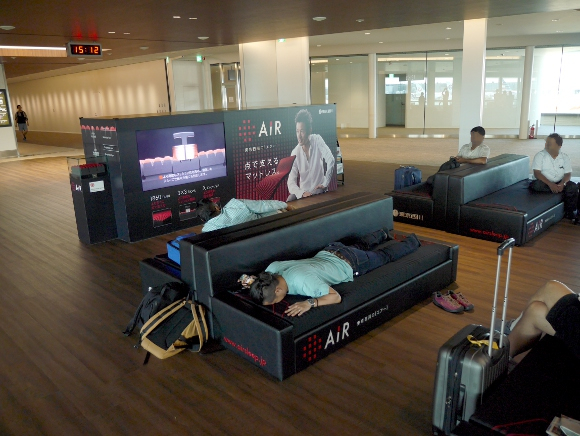 Flying out of Narita Airport? Don't miss its awesome departure area mattress-soft sofas