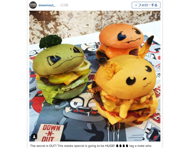 Restaurant turns Pikachu and other starter Pokémon into adorable Pokéburgers! 【Photos】