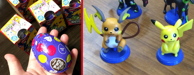 Japan's chocolate eggs with Pokémon figures are a compelling argument to eat multiple desserts