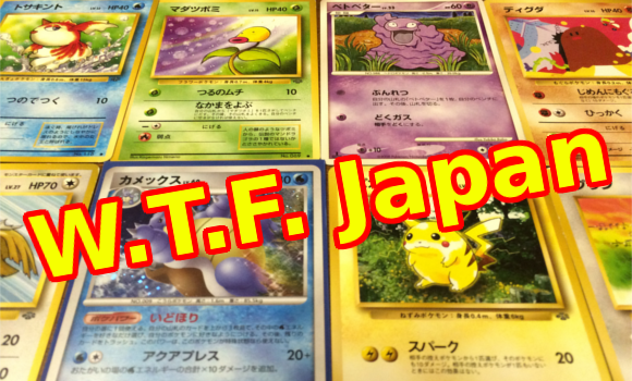 W.T.F. Japan: Top 5 most perfectly translated Pokémon names【Weird Top Five】
