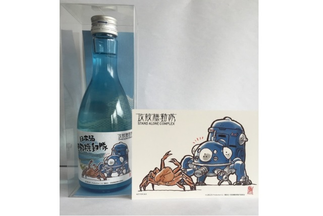 Crustacean Riot Police is the anime-inspired sake you didn't know you needed