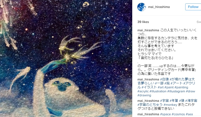 Simply gorgeous: Japanese artist uses sea salt to bring these sea creatures to life