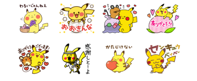 New Pokémon Line app message stamps raise money for children in Japan's disaster-struck regions