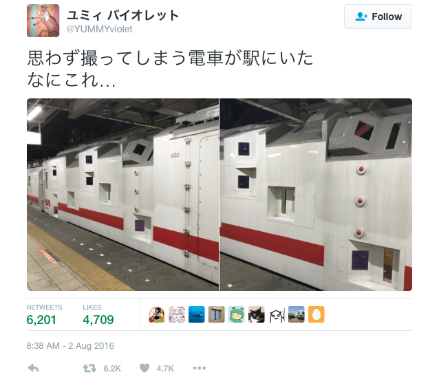 What is this weird train spotted at a Japanese railway station?