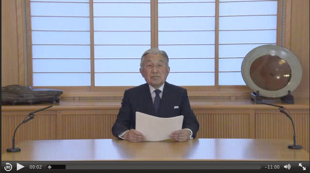 Emperor Akihito hints at abdication of throne in new video message