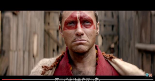 Jude Law stars in epic Japanese Pepsi commercial as legendary demon from tale of Momotaro