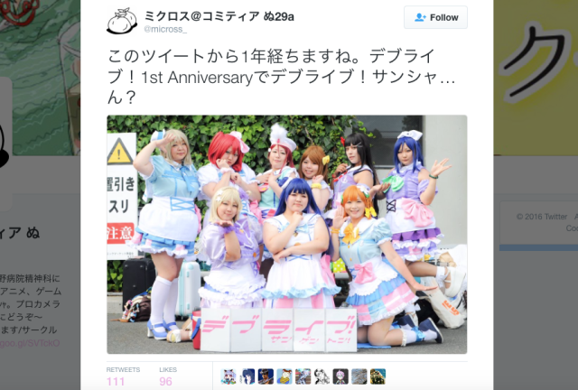 Japanese cosplayers steal hearts as Love Live! plus-size idol unit Debu Raibu!