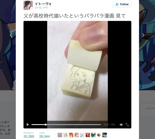 Japanese artist wows Internet with dad's vintage anime flip books【Video】
