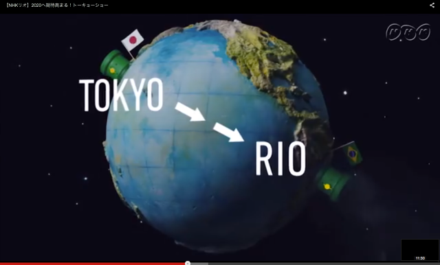 Is it possible to travel through a pipe from Tokyo to Rio? China's best minds tackle the dilemma!
