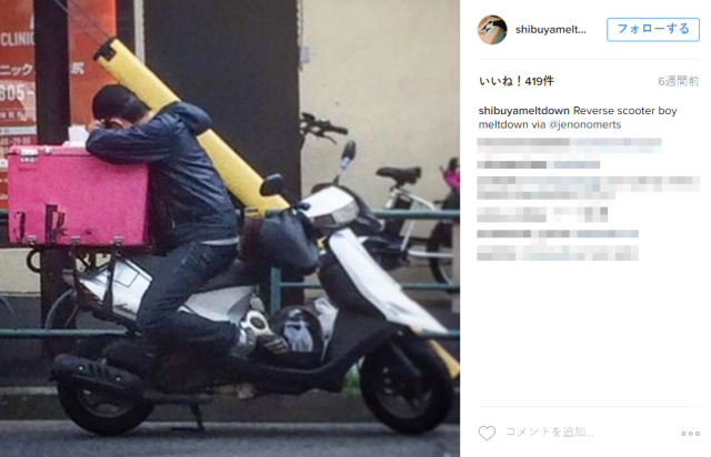 Instagram account documents people sleeping in ridiculous places in Shibuya【Pics】