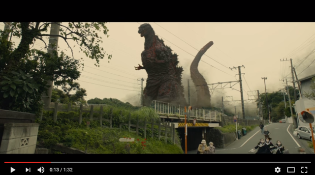 After all these years, there's still one place in Tokyo Godzilla won't ever touch