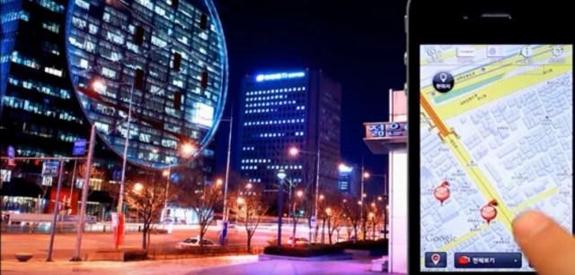 Korean mobile game featured eerily similar gameplay to Pokémon Go…in 2011