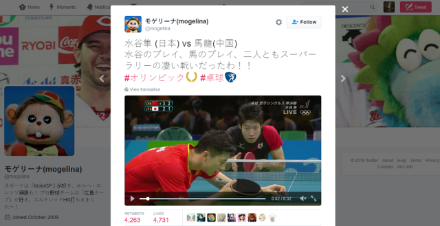 Table tennis rally between Japanese and Chinese players raises cheers from all countries【Video】