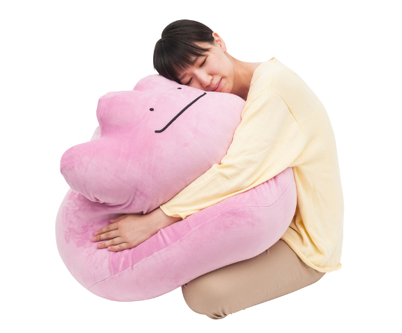 Looking for Ditto in Pokémon GO? You'll find him here in Japan as a huggable body cushion!