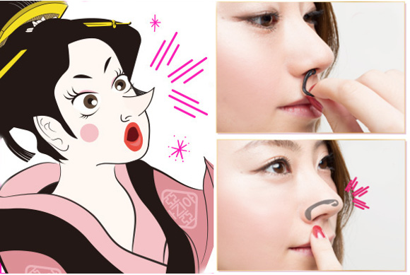 New product aimed at Japanese women and cosplayers helps to create a slimmer, taller nose