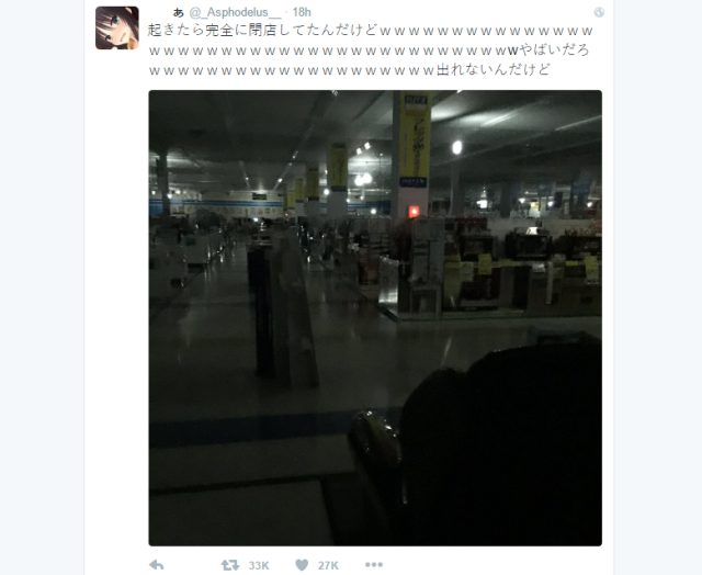 Man falls asleep in Japanese store's massage chair, wakes up to find himself locked in【Photos】