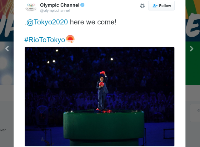 Japan's Prime Minister came out of a pipe dressed as Mario at Rio's closing ceremony!