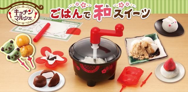 Easy-to-use mochi-making kitchen gadget is here to help you create home-made Japanese sweets