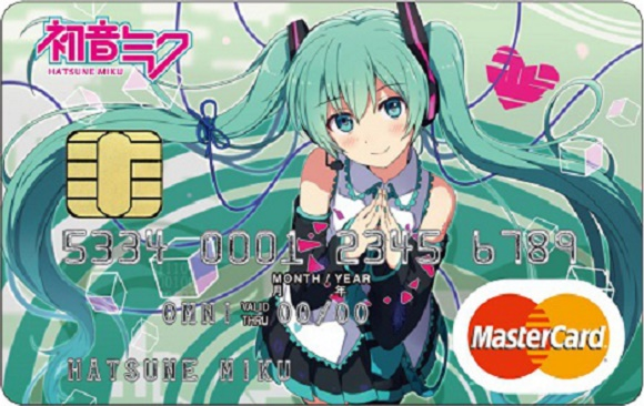 Japanese bank releases Hatsune Miku credit card with exclusive member benefits