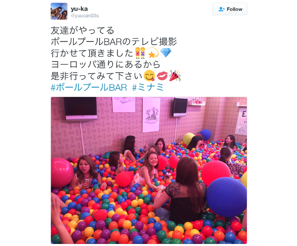 Mix childhood memories with your drinks at awesome new ball pit bar in Japan