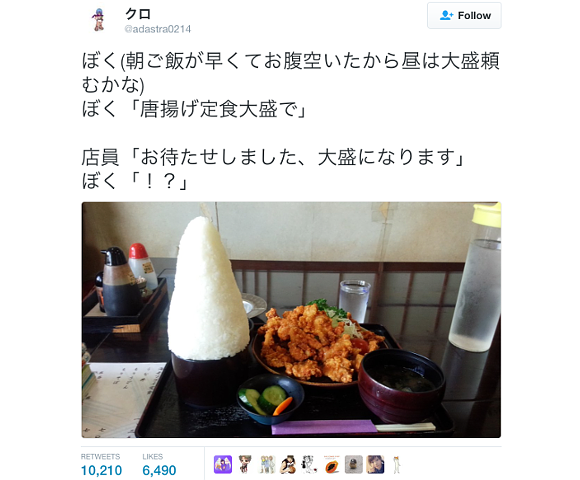 Customer gets more than expected after ordering the large size at a Japanese restaurant