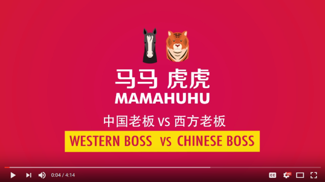 Video shows seven hilarious differences between Chinese bosses and Western bosses 【Video】