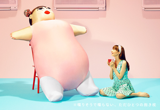 Female comedian turned into huge huggy pillow in Japan's strangest ramen promotion in a long time