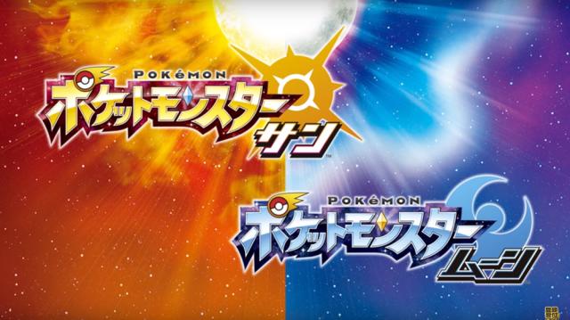 Pokémon Sun & Moon Games' Trailer Reveals Version-Exclusive Pokémon, Trainer Customization
