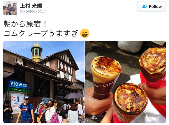 Japanese dessert lovers go crazy for crème brûlée crêpes at new Harajuku crêperie