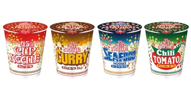 Nissin's Cup Noodle gets glamorous birthday makeover!