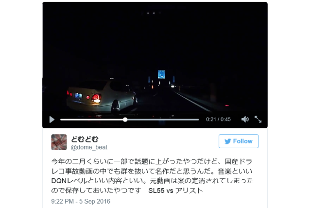Idiot Japanese drivers remind us life is not Initial D, no matter how loud your Eurobeat is 【Vid】