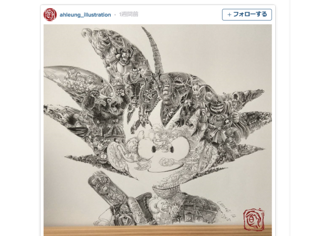 Dragon Ball fan draws amazing portrait of hero Goku…made out of other Dragon Ball characters!