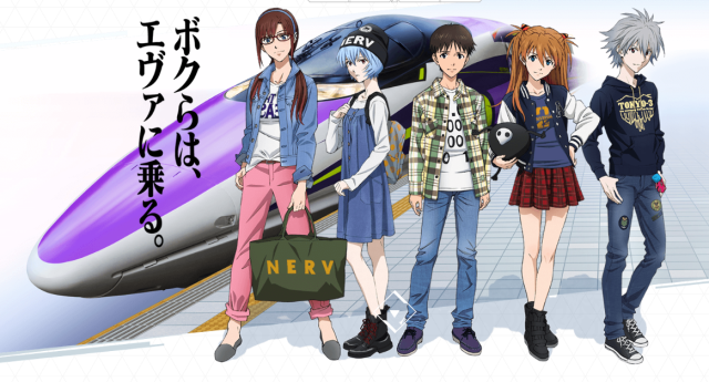 Evangelion Shinkansen service extended for another year as Kaworu starts announcing stations