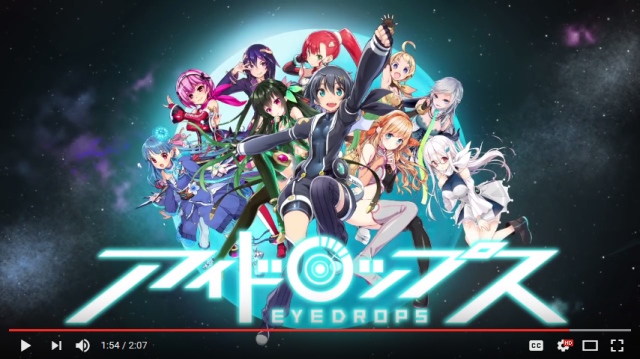 Eyedrops are kawaii! Medicine company creates anime of eyedrop ingredients as cute girls【Video】