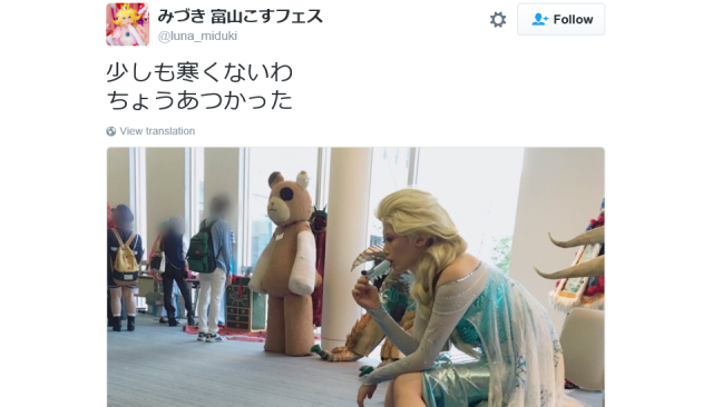 Japanese cosplayer shows us exactly how Frozen's Elsa would get through Japan's muggy summer