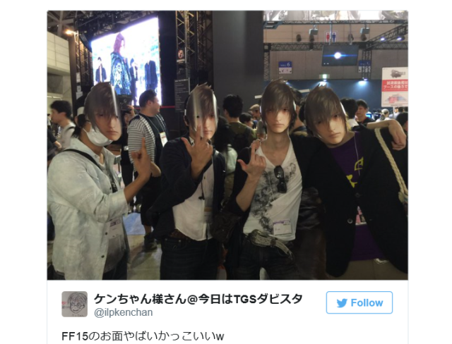 Final Fantasy masks turn the Tokyo Game Show floor into a creepily handsome place to be 【Photos】