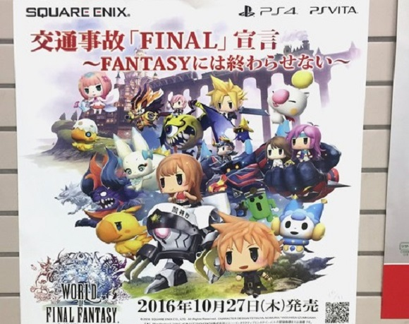 Tokyo Police Join Forces With Final Fantasy to End Traffic Accidents